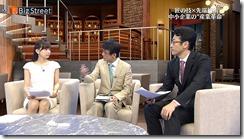 kaito-aiko-270504-2 (7)