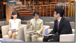 kaito-aiko-270504-2 (8)