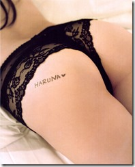kojima-haruna-270506 (2)
