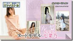 nude-270207 (3)
