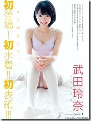 takeda-rena-270226 (2)