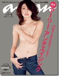 yamada-yuu-270127 (1)