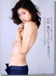 yamada-yuu-270127 (3)