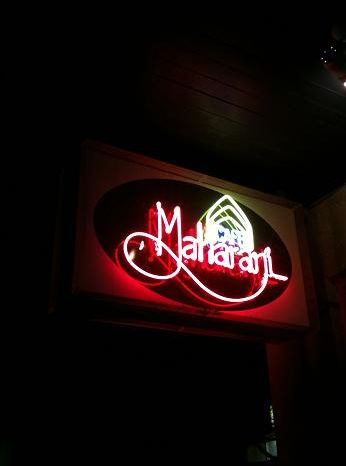 cafe mahanani1 2010-09-08 21-24-51