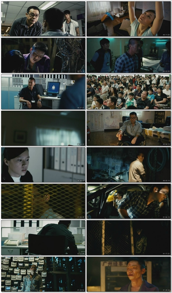 惨殺のサイケデリア (2012)3