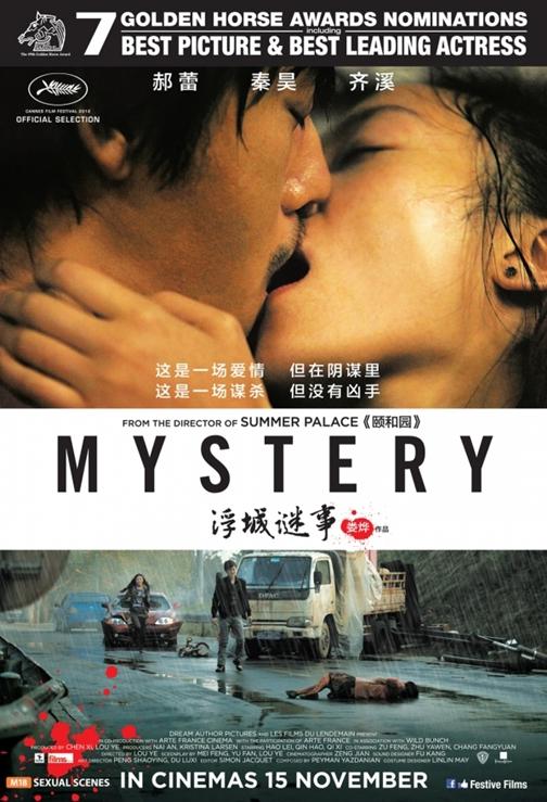 二重生活 (2012)3