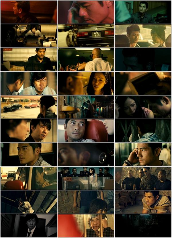 コンスピレーター 謀略 【極限探偵A+】 (2013)3