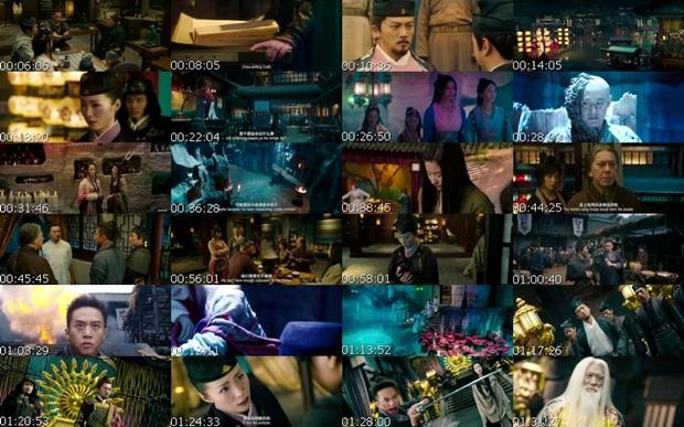 ドラゴン・フォー3 秘密の特殊捜査官/最後の戦い (2014)3