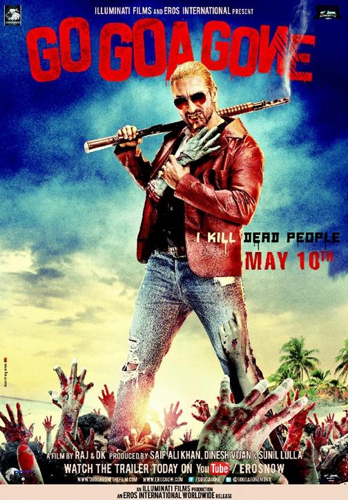 インド・オブ・ザ・デッド (2013)2
