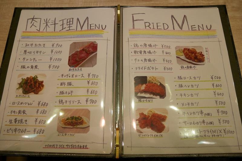 肉料理メニュー