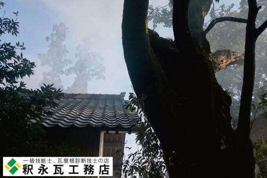 富山県立山町米道 神社瓦屋根工事 釈永瓦工務店