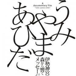 title-logo3-250x250.jpg