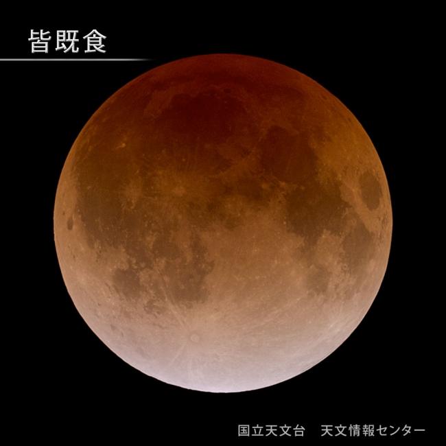 total-eclipse-l.jpg