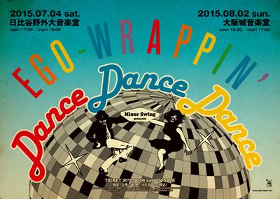 ego_dancedancedance_2015_ss.jpg