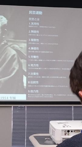 wazawaza (3)