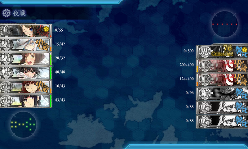 KanColle-150217-08434242.png
