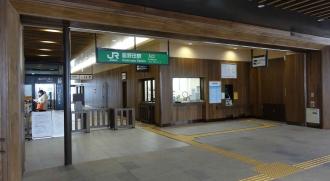 150206上越妙高駅-脇野田駅改札口
