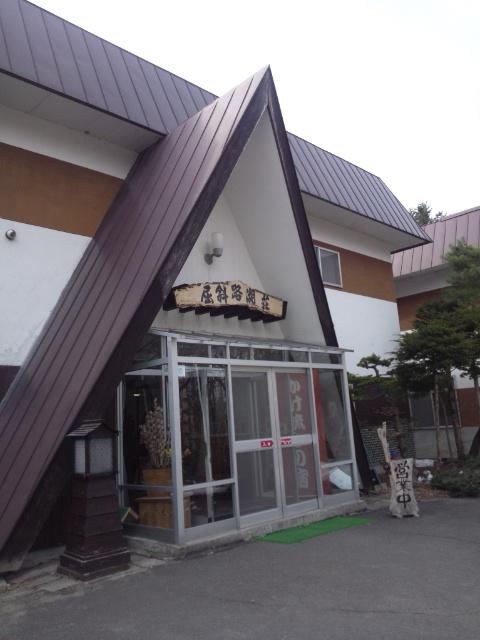 2015.4.30.屈斜路湖荘