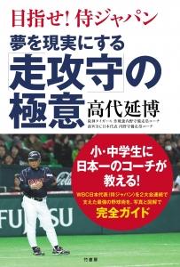 takashiro.jpg