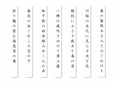 連句 (450x338) (2)
