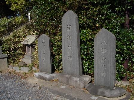 藤沢白旗神社さま:3