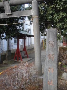 厚木熊野神社さま:2