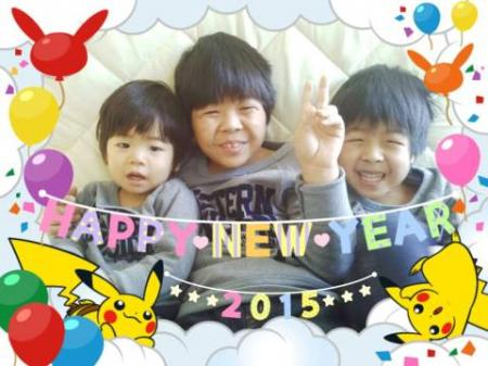 1420169480480_convert_20150108233005.jpg