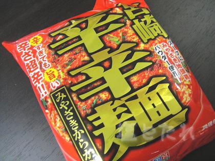 DSC03778_20150102_01_宮崎辛麺
