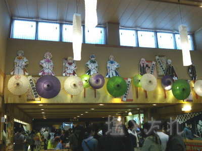 DSC_4080_20150328_02_東京お台場大江戸温泉物語