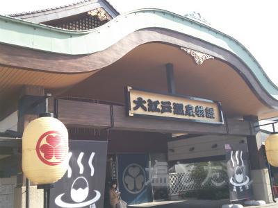 DSC_4082_20150328_02_東京お台場大江戸温泉物語