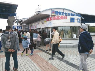 DSC_4247_20150419_02_国立ひたち海浜公園