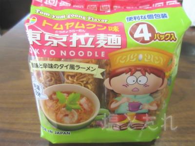 IMG_0286_20150429_01_東京拉麺トムヤムクン味