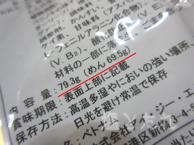 IMG_0321_20150524_01_サイゴンラーメン