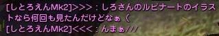 20150126102537eae.jpg
