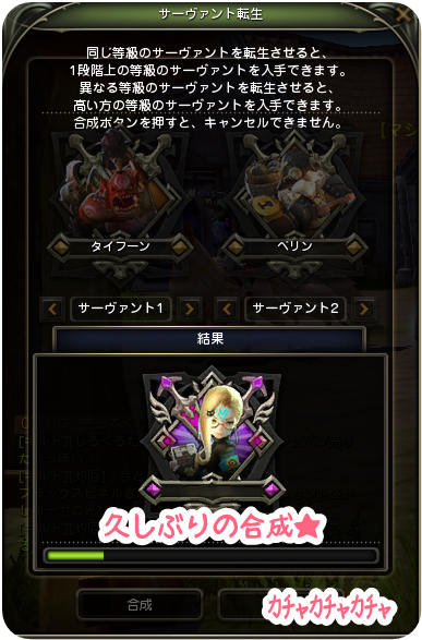 20150331005236c33.png