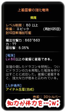 20150504112300581.png