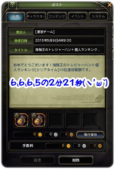 20150510154139e25.png