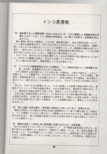 yakusoku 4