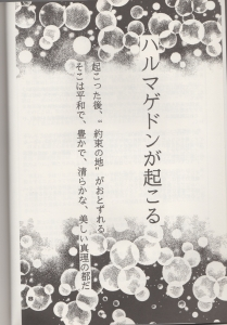 yakusoku 6