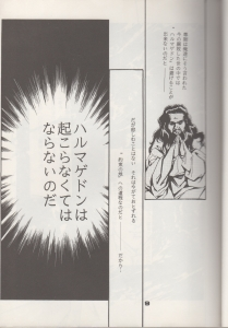 yakusoku 7