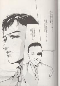 yakusoku 9