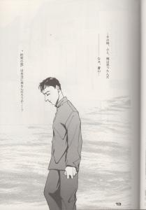 yakusoku 11
