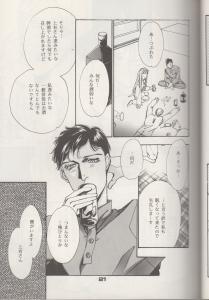 yakusoku 19