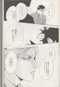 yakusoku 22