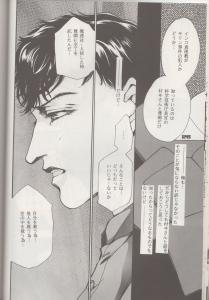 yakusoku 24