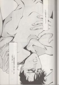 yakusoku 41