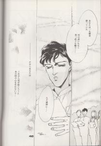yakusoku 44