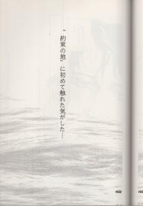 yakusoku 47