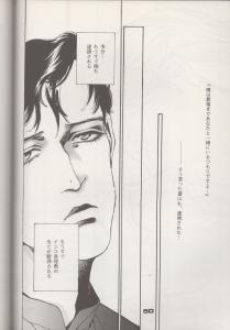 yakusoku 48