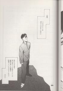 yakusoku 49